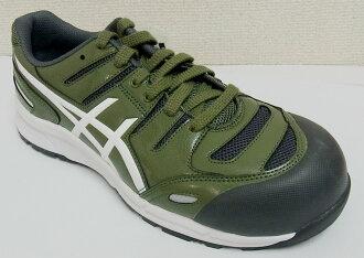 安全鞋 ASICs 嘿好 FCP103 贏得工作 CP103 工匠驕傲新防滑鞋底 (JSAA A 種樹脂對核心)