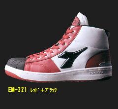 【イタリアからディアドラの安全作業靴】ディアドラ安全靴 EMU-321(エミュ) 【ポイント10倍...
