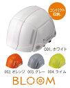 【防災用品/ヘルメット】ヒモを引くだけでヘルメットに早変わり。防災用 折りたたみヘルメット ...