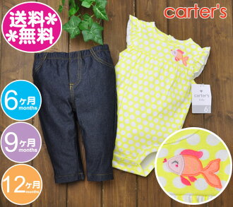 Two points of Carter's set body suits, goldfish yellow & denim leggings Carter's