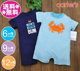 Class two pieces of Carter's rompers Carter's crab, dark blue & green frill
