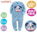 カーターズ カバーオール コットン【メール便送料無料】【Carter's】BIGドッグ・ブルーボーダー/犬/ワ...