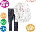 カーターズ CARTER'S【メール便送料無料】2点セット ...