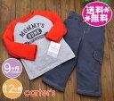 カーターズ Tシャツ&パンツ【メール便送料無料】赤×グレー/CARTER'S/ベビー服