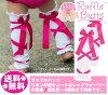 ラッフルバッツ【送料無料】レッグウォーマーバレリーナリボン・ホットピンク