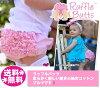 ラッフルバッツ【送料無料】フリルブルマ・ピンク