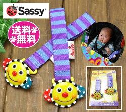 SASSYサッシー【送料無料】ブランケットクリップ・ブルー