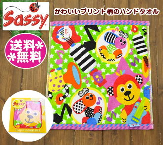 SASSY サッシープリント wash towel music friends / hand towel