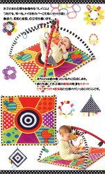 サッシーSASSYセンサリー・ジム【出産祝い】知育玩具/プレイジム/ガラガラ/赤ちゃんおもちゃ