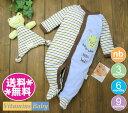 【メール便送料無料】Vitamins Baby  カバーオール&ぬいぐるみ かえるマルチボーダー・ブルー×茶×グ...