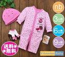 Vitamins Baby  ギフトセット【メール便送料無料】3点セット 帽子&靴下付き カップケーキ・ピンク