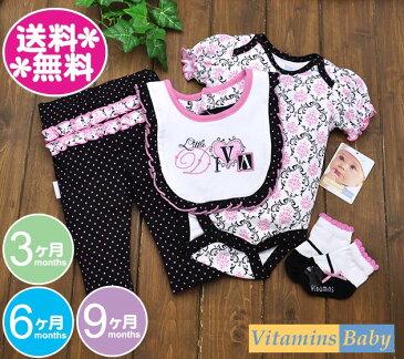 ビタミンズベビー ギフトセット【メール便送料無料】4点セット LITTLE DIVA・白×黒×ピンク/Vitamins Baby