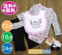 【Vitamins Baby】4点セット スタイ&靴下付き Diva・ピンク×ブラック【出産祝い】【ベビー服】