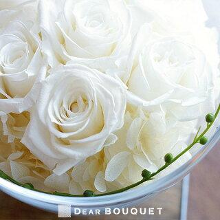 フラワーガラスボールアレンジ誕生日プレゼントインテリア結婚記念日