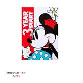 ディアカーズ 3年日記 ディズニー ミニー 名入れなし 【あす楽】【楽ギフ_包装】【連用日記帳/ダイアリー】【ディアカーズ】【Disneyzone】