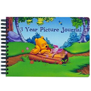 3年絵日記名入れなし