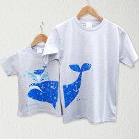 親子お揃いTシャツ クジラの親子