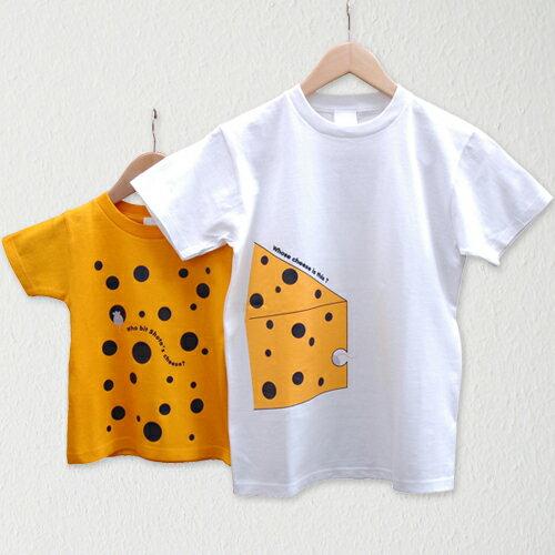 親子 お揃いTシャツ