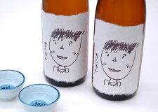 ディアカーズ 敬老の日 日本酒y似顔絵ラベル