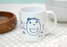 ディアカーズ 敬老の日 似顔絵マグカップ