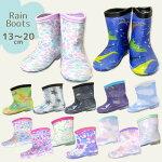 長靴キッズトドラー女の子男の子ユアーズアーミーワールド雨靴子供ワンポイントハーフショートかわいいおしゃれレインブーツ靴レインシューズ雨具雨雪13cm14cm15cm16cm17cm18cm19cm20cmda011