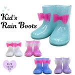 長靴キッズトドラー女の子ユアーズアーミーワールドりぼん車雨靴子供ショートかわいいおしゃれレインブーツ靴レインシューズ雨具雨雪13cm14cm15cm16cm17cm18cmda014
