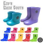 長靴キッズトドラー女の子男の子ユアーズアーミーワールド車雨靴子供ショートかわいいおしゃれレインブーツ靴レインシューズ星雨具雨雪13cm14cm15cm16cm17cm18cm19cmda015