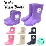 長靴キッズトドラー女の子男の子ユアーズアーミーワールド雨靴子供ワンポイントハーフショートかわいいおしゃれレインブーツ靴レインシューズ雨具雨雪13cm14cm15cm16cm17cm18cm19cmda016