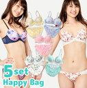 【送料無料】Tバック 下着 100枚 福袋 綿 セット 激安 インナー 男女兼用 レディース M L XL 大きいサイズ おうちコーデ