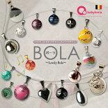 ベルギー生まれのオルゴールアクセサリーオルゴールのボール