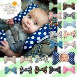 ベビーエレファントイヤーはアメリカ生まれの赤ちゃん用ヘッドサポーター。ベビーカーや、チャイルドシート、バウンサーで赤ちゃんの頭を適切に支えます。出産祝い・出産準備・プレゼント・ギフトに最適なマタニティグッズ!ネックピロー・ヘッドクッション・首枕