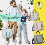 ロハスなマザーズバッグ。エコロジー素材リサイクルポリエステル生地を使用したおしゃれで機能的なママバッグ