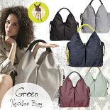 マザーズバッグ/国際デザイン賞で最優秀賞受賞したレッシグのマザーズバッグ・グリーンネックラインバッグはスタイリッシュで高級感のあるショルダーバッグタイプのマザーズバッグです
