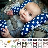 ベビーエレファントイヤーはアメリカ生まれの赤ちゃん(子供)用ヘッドサポーター。ベビーカーや、チャイルドシート、バウンサーで赤ちゃんの頭を適切に支えます。出産祝い・出産準備・プレゼント・ギフトに最適なマタニティグッズ!ネックピロー・ヘッドクッション・首枕