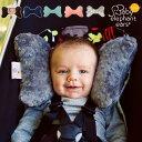 ネックピロー・.ベビーエレファントイヤーはアメリカ発のヘッドサポーター。帰省のベビーカー、チャイルドシート、バウンサーで赤ちゃんの頭を支える。洗濯可・向き癖防止・出産祝い・プレゼント・ギフト 便利グッズ