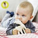 レッシグ レイラ〜天然ゴム人形 ドイツ 天然ゴム100%の素材、食品用染料でペイントされた赤ちゃんに安全安心の玩具。出産祝い・出産準備 プレゼント