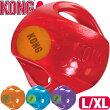 KONGコングジャンブラーボールL/XLサイズ