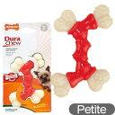 Nylabone ナイラボーン デュラチュウ ベンドボーン Petite プチサイズ ミニサイズ 犬用おもちゃ 噛むおもちゃ 犬用 おもちゃ 輸入商品 【メール便OK】 その1