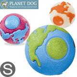 Planet Dog オービータフ オービーボール Sサイズ 直径約5.7cm 【プラネットドッグ プラネットボール 犬用 おもちゃ 小型犬 中型犬 投げるおもちゃ 噛むおもちゃ 水に浮く USA直輸入】