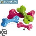 Planet Dog プラネットドッグ オービーボーン XSサイズ 犬用おもちゃ 噛むおもちゃ 超小型犬 骨型 水遊び 水に浮く【メール便OK】 その1
