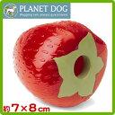 頑丈おもちゃ☆本物そっくりで美味しそう♪USA直輸入☆ Planet Dog プラネットドッグ ストロベ...