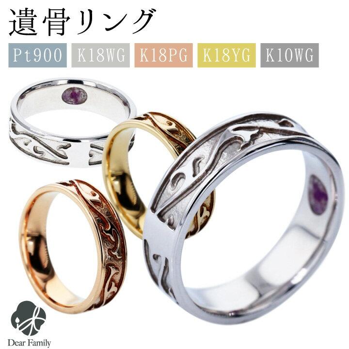 男女兼用アクセサリー, 指輪・リング  YAKUSOKU TOMONi K18 18 SR311