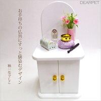 【ペット仏具】【ミニ線香用】横型安全ミニ香皿なでしこ