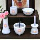 【ペット仏具】ペット用陶器仏具セット 犬