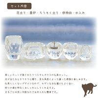 【ペット仏具】ペット用透明ガラス仏具セット