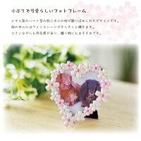 【ペット仏具】ハート桜フォトフレームペット用仏具ペット供養写真遺影可愛いペット仏壇にもフォトスタンド写真入れピンクさくらかわいいペット仏具写真立て