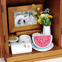 ペット仏具スイカキャンドル好物シリーズ盆夏お供え供養ペットすいかろうそく