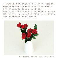 ペット仏具造花ミニローズレッドアーティフィシャルフラワーお供え花プリザ供養メモリアルバラかわいい花立仏花
