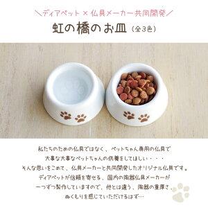 【ペット仏具】オリジナル陶器仏具水入れ国内生産品