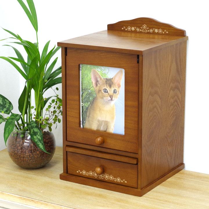 ペット仏壇 ペット骨壷も納まる Natural Box 2色犬用 猫 ペット用 ペット仏具が置ける メモリアル かわいい 骨壷収納 ケース メモリアルボックス